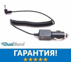 Купить автомобильное зарядное устройство для раций SainSonic AD-10