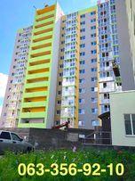 ЖК Вудстория, 1-ка 42м2, комплекс граничит с парком! Заселение -11.18.