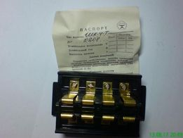 Штепсель контрольный ШК-4-Т