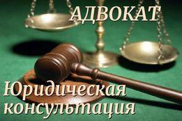 Адвокаты / Правовая помощь