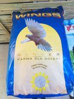 Karma dla gołębi Gold Wings 20 kg