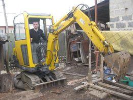 Аренда экскаватора,копка траншей, фундаментов в Одессе и области