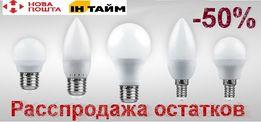 КАЧЕСТВО! LED лампы 5-15 Вт шар/свеча ЛЕД светодиодные 220В