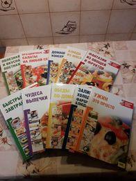 Коллекция книг по кулинарии