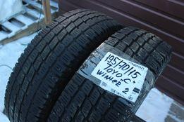 Грузовая 195-70-R15С зимняя резина шины TOYO GERMANY 2 штуки пара