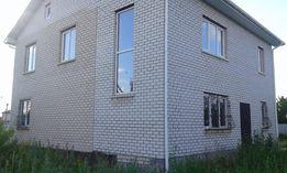Продам дом 240 кв.м на Видном, участок 18 соток.