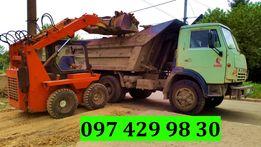 услуги погрузчика и Камазов: вывоз мусора и завоз песка, отсева, щебня