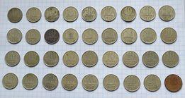 Подборка монет 10 копеек CCCP