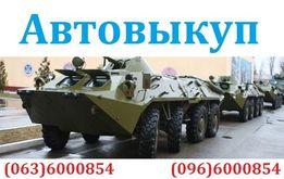 Зил-131 Газ-66 Камаз-4310 Урал-4320.375.Ретро в любом стані.