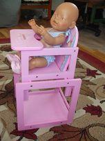 krzeseleczko do lalek bobasow