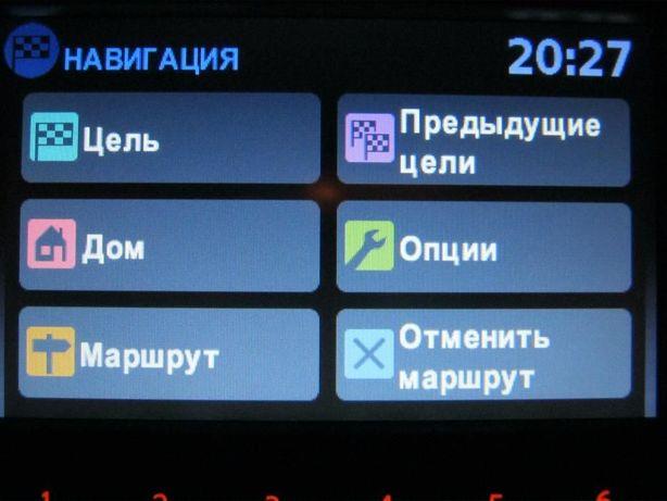 Штатная нави магнитола Nissan Connect-1 (ф-я КЗВ, USB, MP3, Navi, Киев - изображение 8