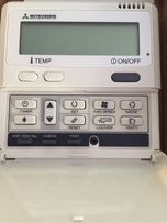 Пульт прободной RC-E5 (PGA502A800BC)