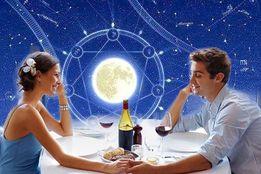 Услуги астролога - нумеролога, 2 в одном