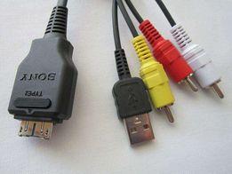 Sony Type- 2 AV USB