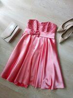 Плаття на випускний, фотосесію, сукня для дружки