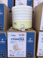 Сушка, Сушилка для овощей и фруктов РОТОР-Чудесница -Дива 20 литров !