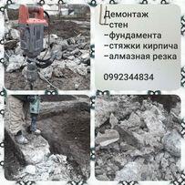 Демонтаж(бетон,стяжка,стены)АРЕНДА-ПРОКАТ ОТБОЙНИКА доставка-низ.цены!