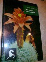 Klaine Kakteenbuch - leksykon kaktusów, po niemiecku