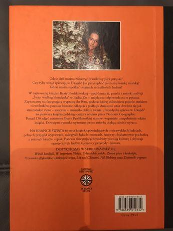 Książka Blondynka śpiewa w Ukajali Beata Pawlikowska Pruszków - image 2