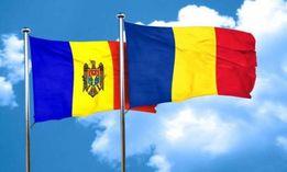 Переводчик румынского (молдавского)