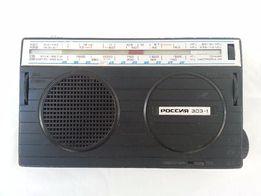 """Радиоприемник """"Россия 303-1"""" СССР"""