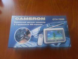 Продам Цветной переносной ТВ в машину Cameron CTV-7009