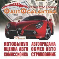 Сертификация Автомобилей!