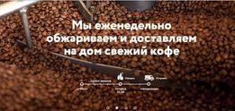 100% робуста Вьетнам 19 Grade МАКСИМАЛЬНОЕ качество! кофе зернах, кава