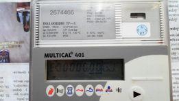 Теплосчетчик Дания MULTICAL 401 счетчик тепла ULTRAFLOW