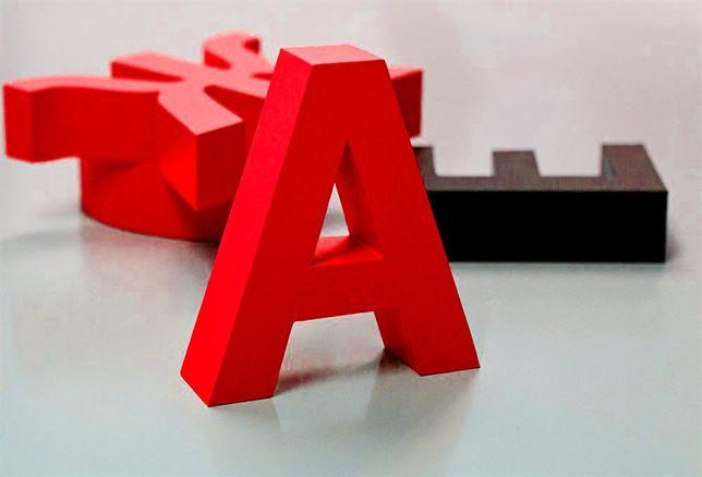 Объёмные световые буквы высота 400 мм Вывески, наружная реклама Днепр - изображение 1