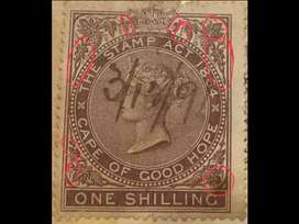 Cape of Good Hope one shilling stamp