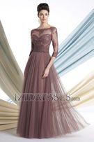 Сукня плаття випускне вечірнє святкове