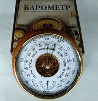 Барометр с термометром КРЭТ (Утес) БТКСН-8
