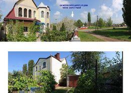 Продажа красивого дома в Славянске.Цена СНИЖЕНА до 60тыс $