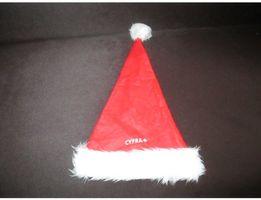 Unikatowa czapka Świętego Mikołaja z logo CYFRA +