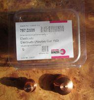 Комплект (электрод и сопло) к плазмотрону ABIPLAS CUT 150.