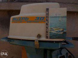 Лодочный мотор Вихрь-30 Электрон ( НОВЫЙ )