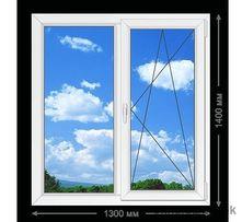 Окно 1300*1400 металлопластиковое купить. Гарантия, рассрочка. Одесса.