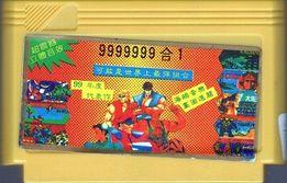 Super Mario Bros, Tank 1990, Pegasus pegazus dyskietka kartridż