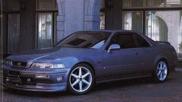 Honda Legend 1991-1999 ПО ЗАПЧАСТЯМ