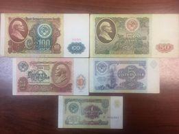 Полный комплект бумажных рублей СССР 1991 года (2)