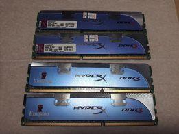 Оперативна память Kingston HapeX ddr3