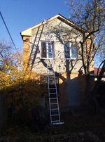 лестница-стремянка на прокат