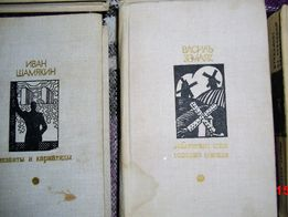 Продам книги Фантастика Классика