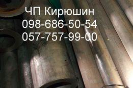 труба 316т 10х17н13м2т 08х17н13и2т 316 кислотка молибденка аиси316