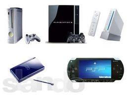 Ремонт,прошивка,реболлинг,Xbox 360,Nintendo,Wii,PS1,PS2,PS3,PSP