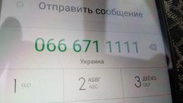 Платиновый номер Vodafon