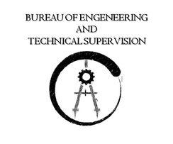 Технический надзор за строительством /Технічний нагляд за будівництвои