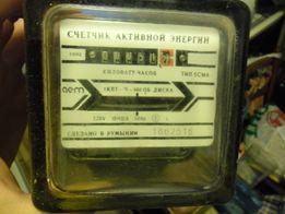 Счётчик электроэнергии тип счётчик 5см4