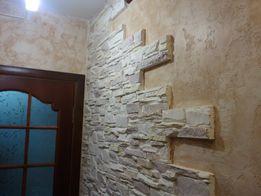 Ремонтно-строительные,декоративные и отделочные работы